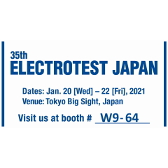 Matsusada Precision exhibits at 35th ELECTROTEST JAPAN