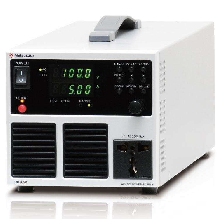 AC power supply DRJE series