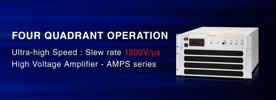 AMPS Series