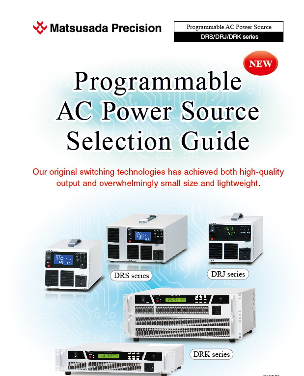 Programmable AC Power Source Selection Guide