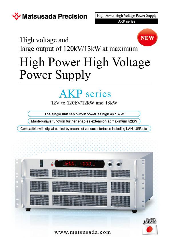 AKP series Datasheet