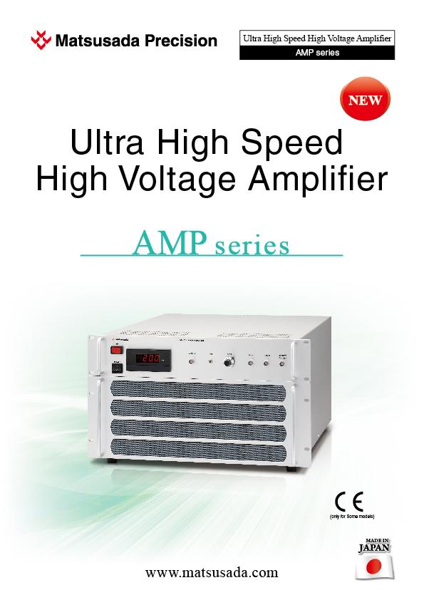 AMP series Datasheet