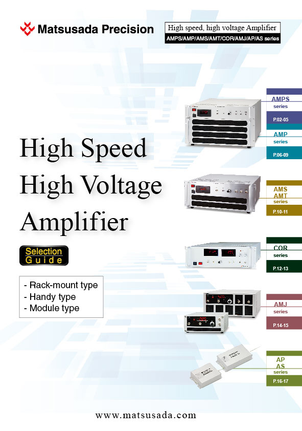 High Speed, High Voltage Amplifier Selection Guide