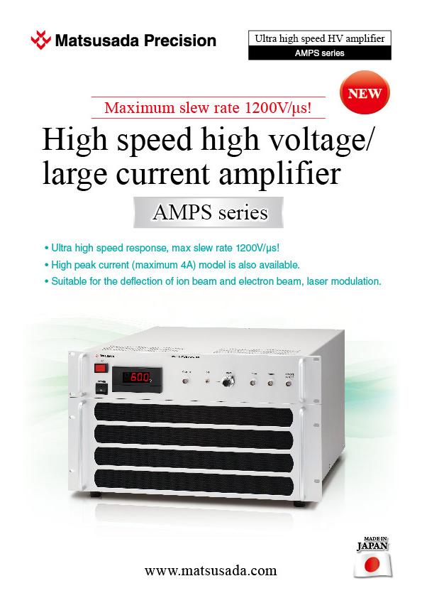 AMPS series Datasheet