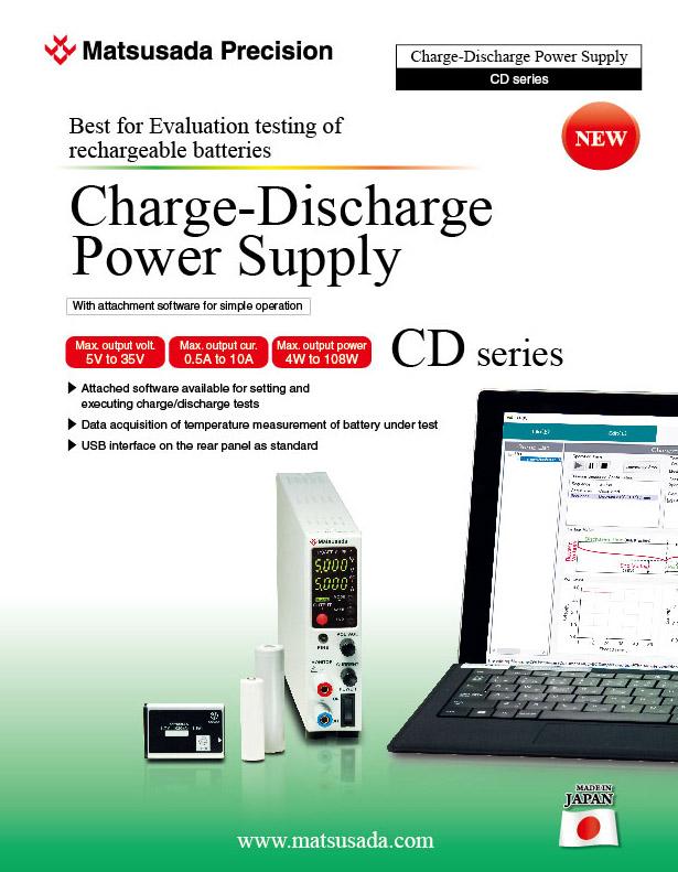 CD series Datasheet
