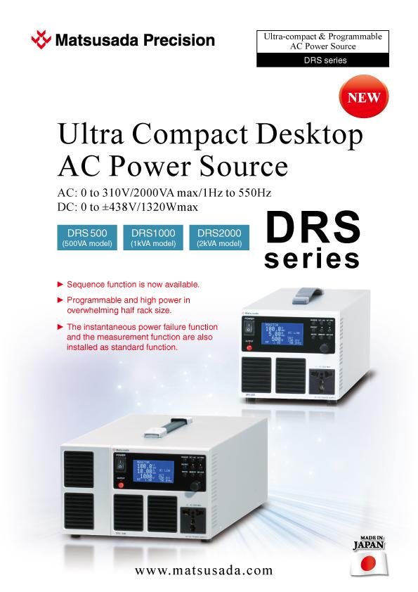 DRS series Datasheet