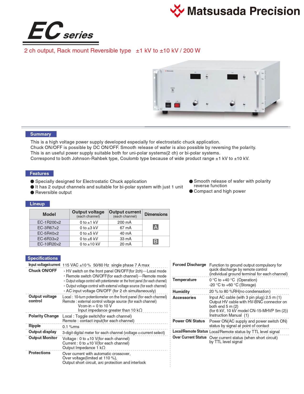 EC series Datasheet