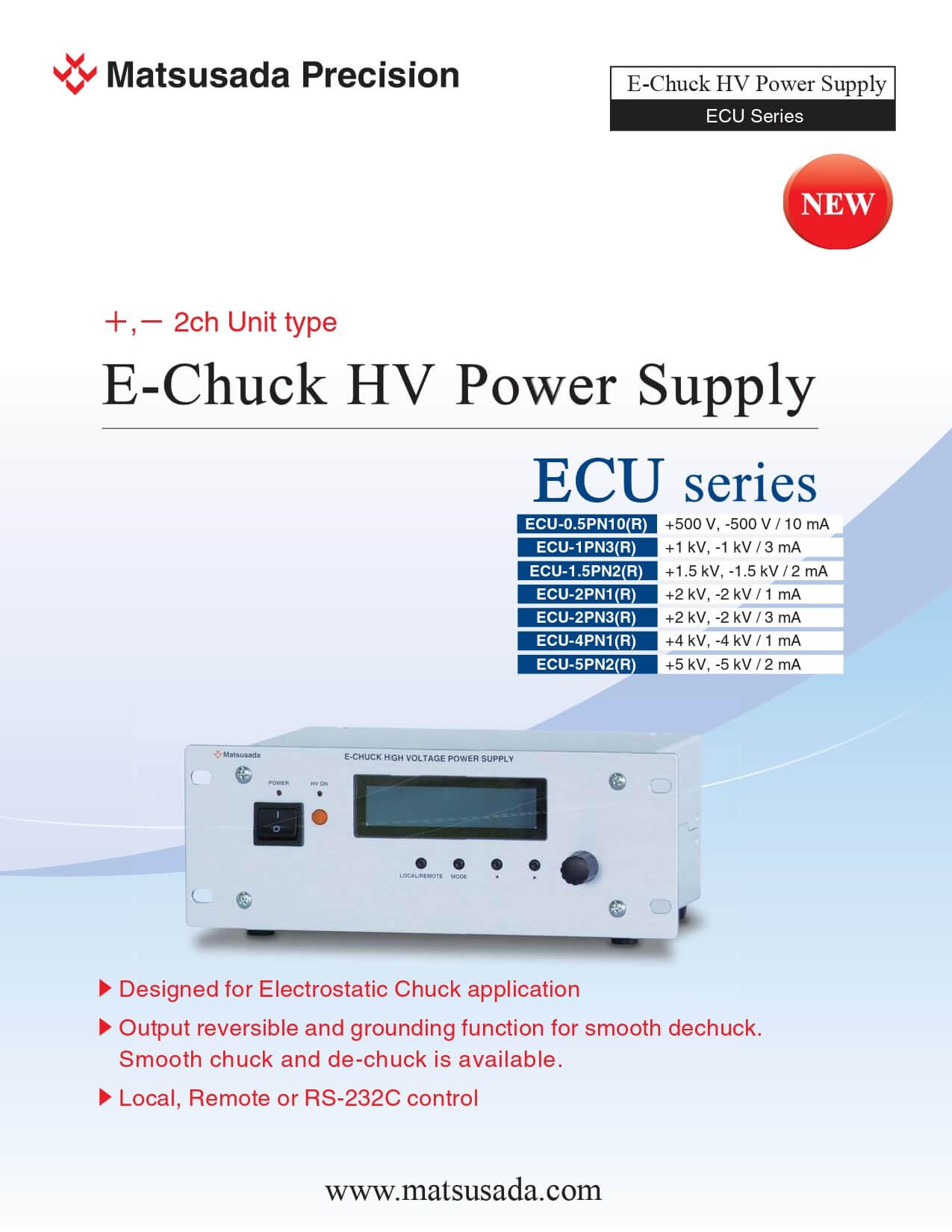 ECU series Datasheet