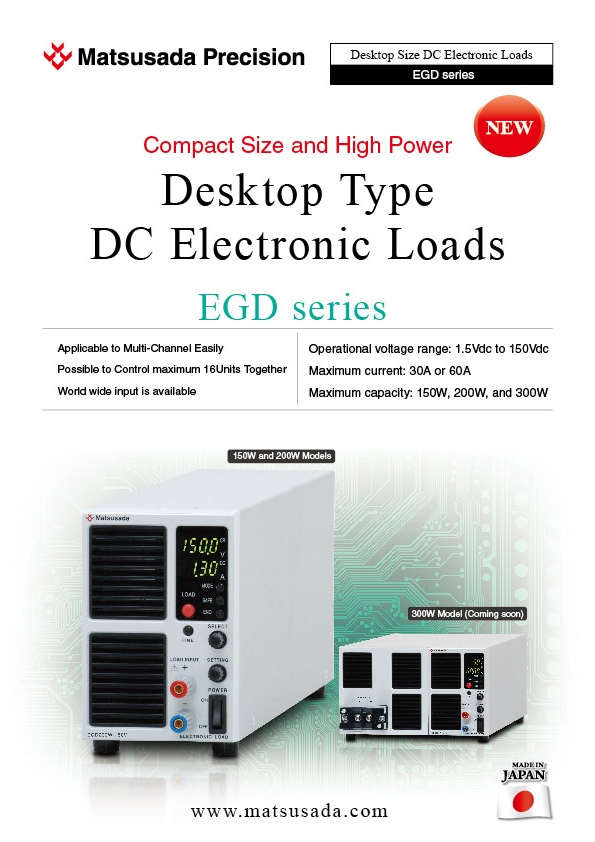 EGD series Datasheet