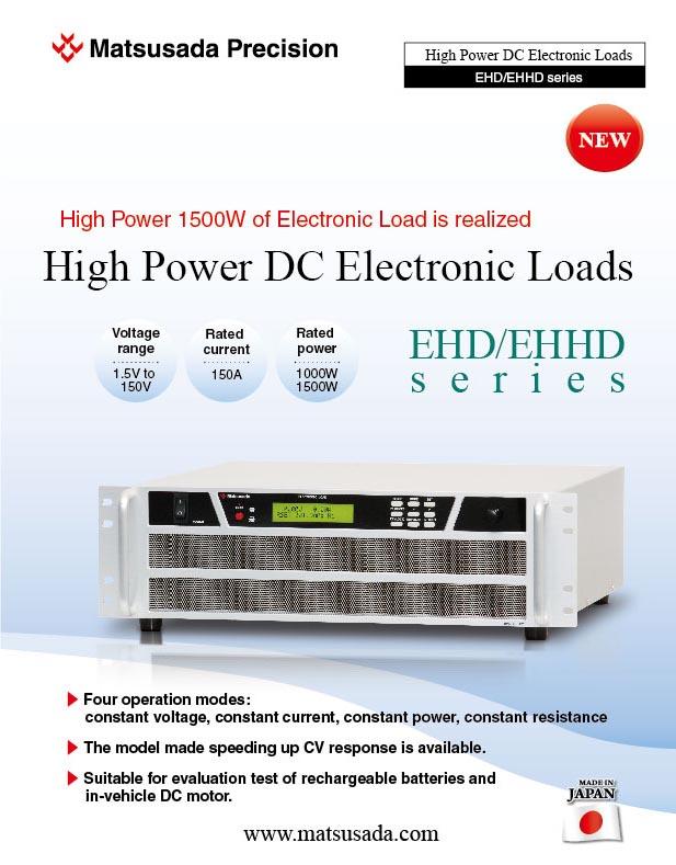 EHD/EHHD series Datasheet