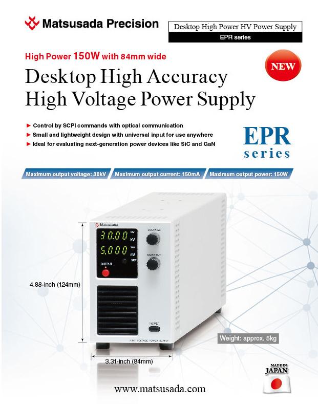 EPR series Datasheet