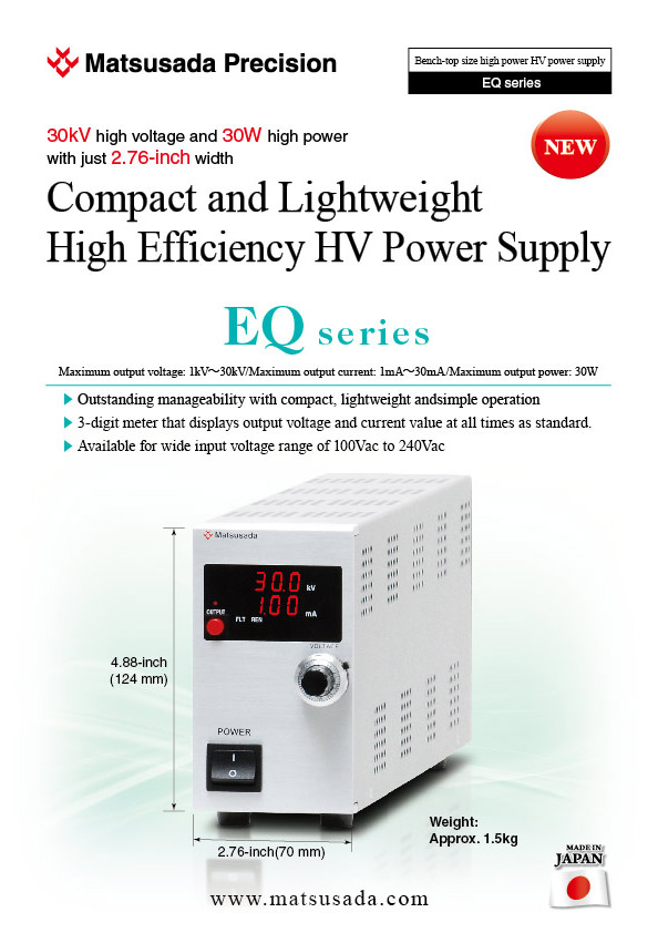 EQ series Datasheet