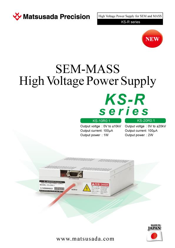 KS-R series Datasheet