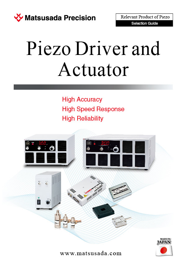 Piezoelectric products Selection Guide