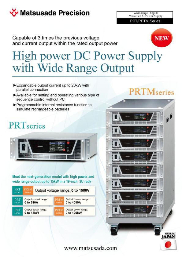 PRTM series Datasheet
