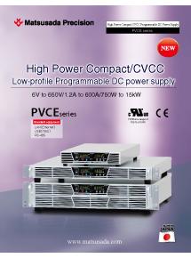 PVCE series Datasheet