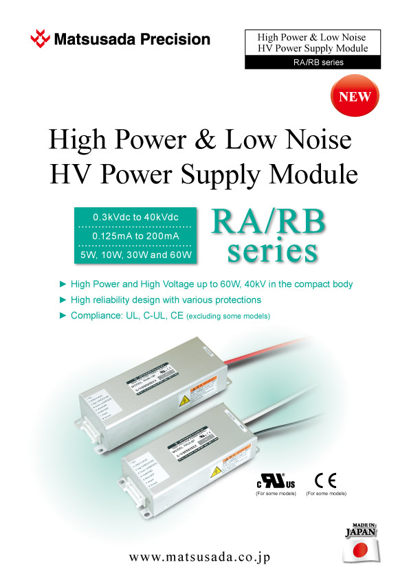 RA/RB series Datasheet