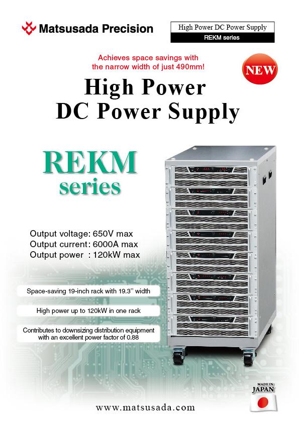 REKM series Datasheet