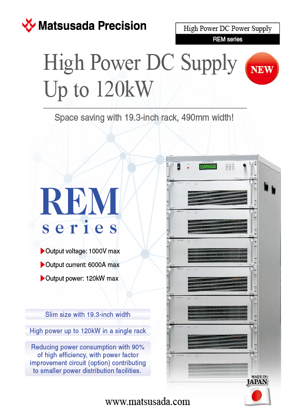 REM series Datasheet