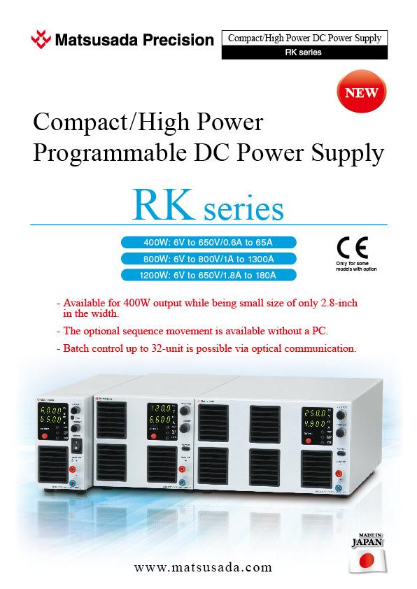 RK series Datasheet