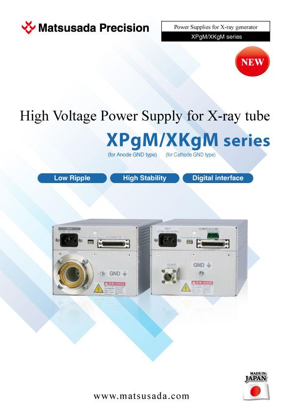 XPgM/XKgM series Datasheet