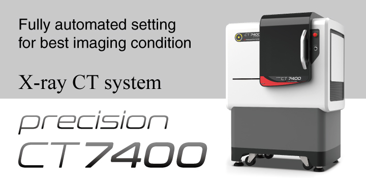 precisiion CT7400 series