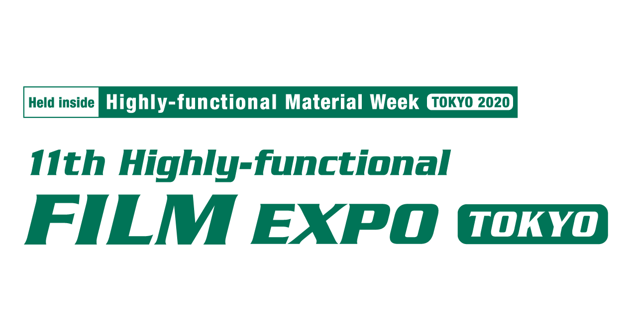 Highly-functional FILM EXPO 2020