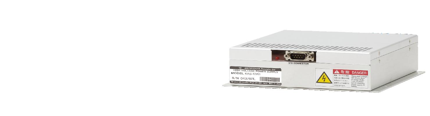 KAS-R Series