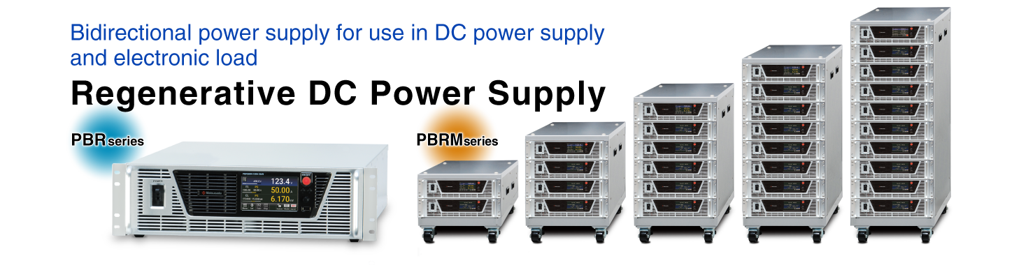 Regenerative DC Power Supply PBR series