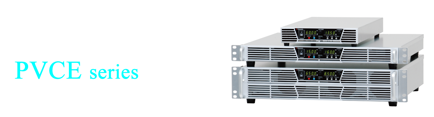 CVCC Programmable DC power supply PVCE series